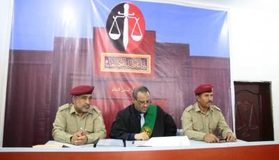 مأرب: بدء محاكمة عسكرية لزعيم الحوثيين و174 آخرين بعدد من التهم أبرزها الانقلاب