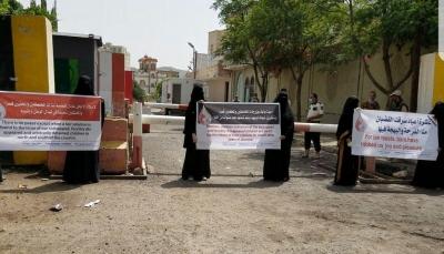 رابطة حقوقية تطالب الأطراف اليمنية بتنفيذ الاتفاقات الدولية المتعلقة بملف المختطفين
