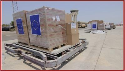 مفوض الأزمات الأوروبي: الآن هو الوقت للوقوف مع الشعب اليمني ويجب أن تصمت البنادق