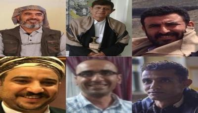الحوثيون يتحايلون على البهائيين من أجل مصادرة ممتلكاتهم بعد نفيهم خارج البلاد