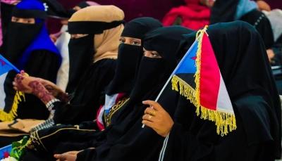"""""""قضيتنا ليست مطمع بوزارة"""".. الحراك الثوري الجنوبي يرفض آلية تسريع اتفاق الرياض"""
