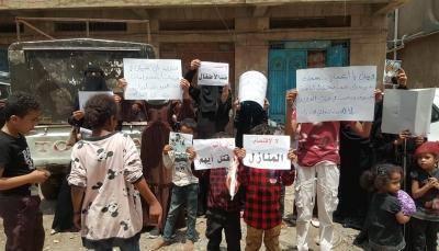تعز: وقفة احتجاجية للمطالبة بفرض الأمن وضبط المطلوبين