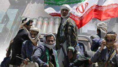الحكومة اليمنية: طهران تعترف بإدارة المشروع التخريبي في اليمن عبر الحوثيين