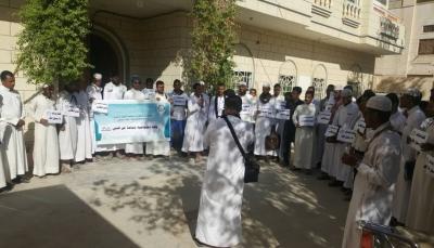 حضرموت: محتجون ينددون بالإساءة الفرنسية للرسول الكريم