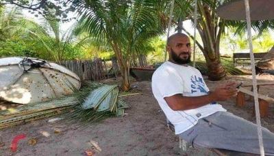 """منظمة حقوقية تطالب """"المالديف""""بفتح تحقيق في وفاة محتجز يمني وتعويض أسرته"""