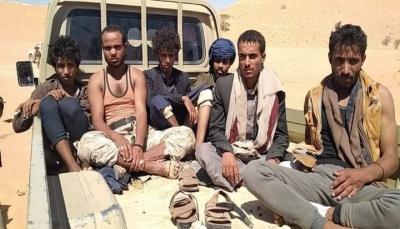 الجوف: الجيش يعلن أسر مجموعة حوثية في عملية استدراج شرق الحزم