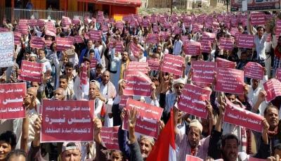 تعز: مظاهرة شعبية تنديدا بالإساءة الفرنسية للرسول محمد