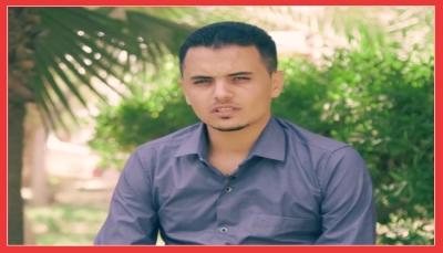 """الصحفي هيثم الشهاب يروي لـ""""يمن شباب نت"""" تفاصيل التعذيب في سجونالحوثيين (حصري)"""