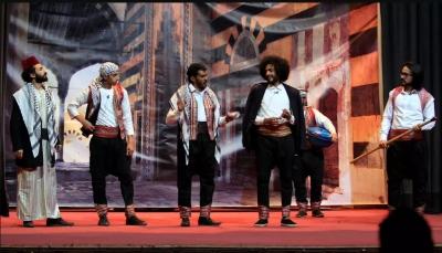 عرض مسرحي كوميدي في صنعاء في خضم الحرب والجائحة