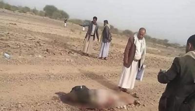 """بينهم شيخ قبلي.. الحوثيون يعلنون عزمهم دفن 49 جثة بصورة جماعية في """"عمران"""""""