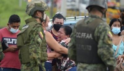 """75 قتيلاً في """"حرب عصابات"""" داخل ثلاثة سجون بوقت متزامن في الإكوادور"""