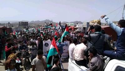 الضالع.. مسيرة حاشدة في مريس للتضامن مع فلسطين والتنديد بجرائم الإحتلال الإسرائيلي