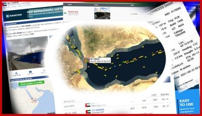 """تفاصيل مثيرة تنشر لأول مرة حول سفن النفط الإماراتية لـ""""طارق""""..ومخطط تحويل المخا إلى ميناء نفط عائم"""
