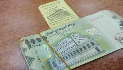 """عدن.. البنك المركزي يبدأ ضخ العملة المحلية من فئة الألف """"القديمة"""""""