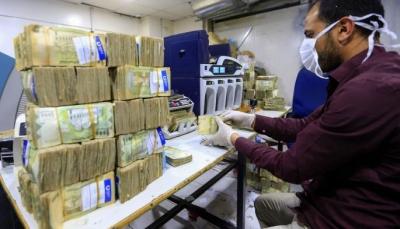 ضغوط دولية على الحكومة والحوثيين لإنهاء الإنقسام المالي في البلاد