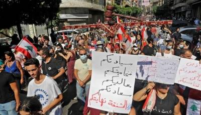 لبنان.. عشرات الجرحى في مواجهات بين محتجين والأمن بذكرى انفجار بيروت