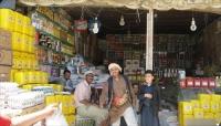 خبير اقتصادي يحذر من كارثة مجاعة تهدد اليمن جراء الحرب وجائحة كورونا