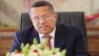 """ردًا على رفض الانتقالي تعيينه رئيسًا لمجلس الشورى.. بن دغر: """"لا عتاب"""""""