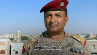 ناطق الجيش: قواتنا لن تقف متكوفة الأيدي أمام استفزازات الحوثيين بالحديدة