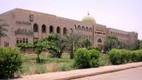 تزامنًا مع يوبيلها الذهبي.. جامعة عدن تستعد لعقد مؤتمر التعليم الإفتراضي الأول