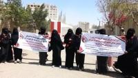 أمهات المختطفين تندد بنقل الحوثيين العشرات من أبنائها إلى سجون سرية بصنعاء