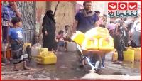 الغوص أكثر في أسباب وحلول أزمة المياه في تعز (تقرير خاص)