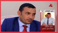 """سلطات سقطرى تتهم الانتقالي بمحاولة اغتيال المحافظ وتصفها بـ""""السلوك الأهوج"""""""