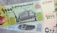 ميليشيا الحوثي تهدد بإغلاق محلات الصرافة والمتاجر التي تتعامل بالعملات الجديدة