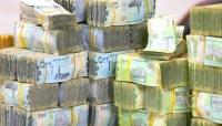 بعد إجراءات حكومية.. الريال اليمني يتعافي تدريجيًا مقابل العملات الأجنبية