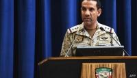 استعرض صوراً للمواقع المستهدفة.. التحالف يعلن عن نتائج عمليته الجوية الواسعة في صنعاء
