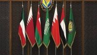 التعاون الخليجي يدعو إلى موقف دولي حازم تجاه التصعيد الحوثي تجاه السعودية