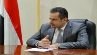 رئيس الحكومة يكشف عن توجيهات رئاسية جديدة يتم وضع خطط لتطبيقها بالواقع