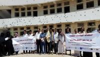 مأرب: مكتب حقوق الانسان و 15 منظمة يدينون قصف الحوثيين لمدرسة الميثاق