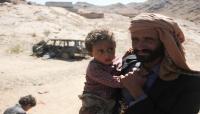 الحرب الأمريكية السرية.. تقرير دولي: إدارة ترامب زادت من الضربات والغارات الجوية في اليمن (ترجمة خاصة)