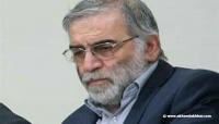 """""""رأس البرنامج النووي"""".. من هو العالم الإيراني """"محسن زاده"""" الذي اُغتيل قرب طهران؟"""