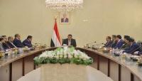 اللجنة الوزارية: برنامج الحكومة ركز على اتخاذ التدابير اللازمة لاستقرار العملة الوطنية