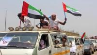 موقع بريطاني: الإمارات ماتزال متورطة بعمق في اليمن رغم مزاعم الانسحاب لكن لماذا تتجاهلها إدارة بايدن؟ (ترجمة)