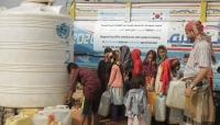 اليونيسف: وفّرنا مياه الشرب لأكثر من 10 ألف أسرة نازحة في اليمن