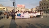 احتجاجات شعبية في وادي حضرموت تنديدًا بانهيار العملة المحلية