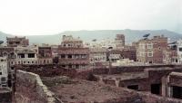 لماذا يشكل التفكك التدريجي لوحدة أراضي اليمن مصدر قلق لواشنطن والمجتمع الدولي؟
