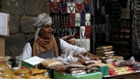 اليمن: قفزة في أسعار السكر وخسائر فادحة للمصانع